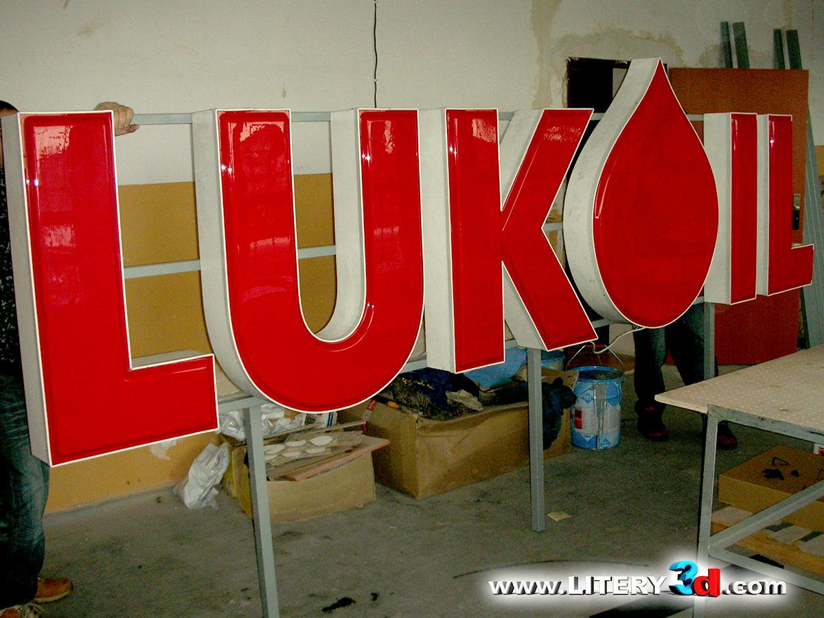 LUKOIL_2