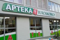 APTEKA BURCHACINSCY_4