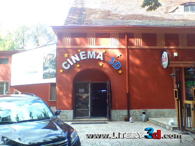 Cinema 3D_2