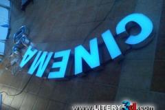 Cinema 3D_5