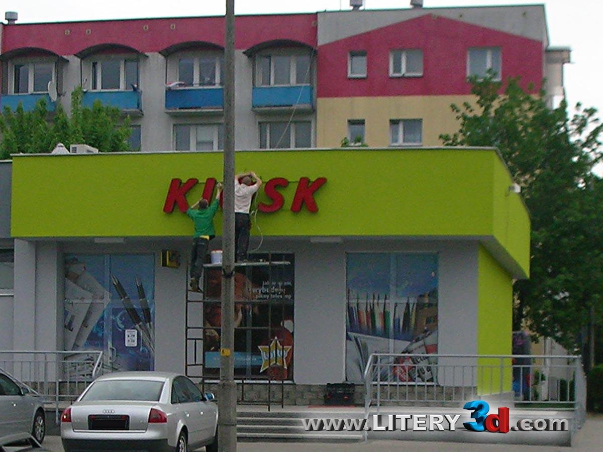 Kiosk_4