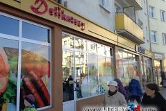 Lewiatan delikatesy_6