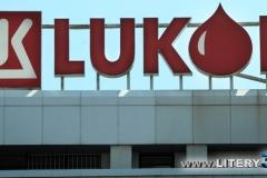 LUKOIL_1