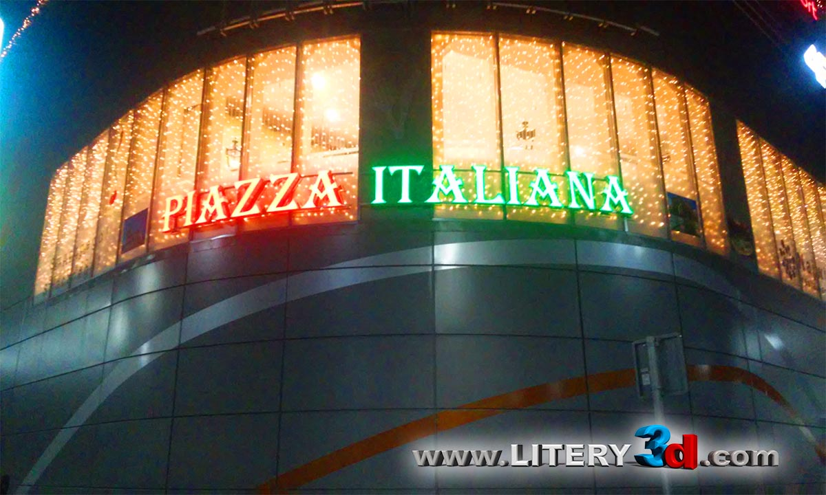 PIAZZA ITALIANA - Głogów - Galeria Glogovia