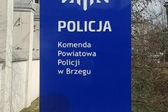 POLICJA BRZEG_1
