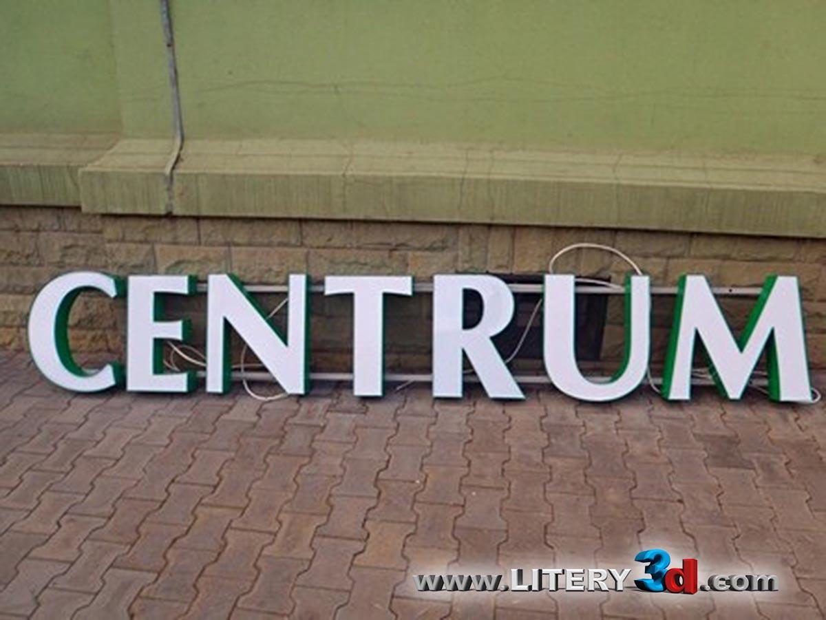 Raciborskie Centrum Kultury_3
